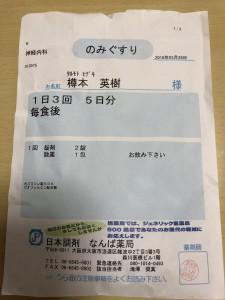 938AC1CA-604E-472A-9081-3E8A6AF12EA4